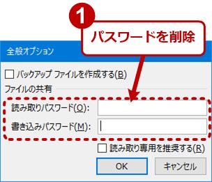 wi-officepassword10.png