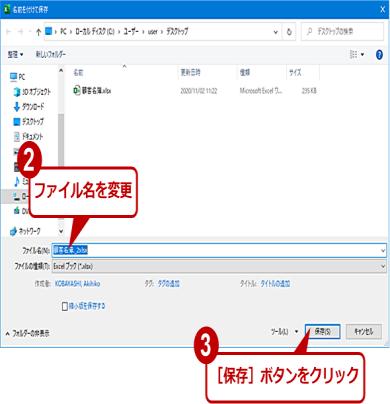 wi-officepassword11.png