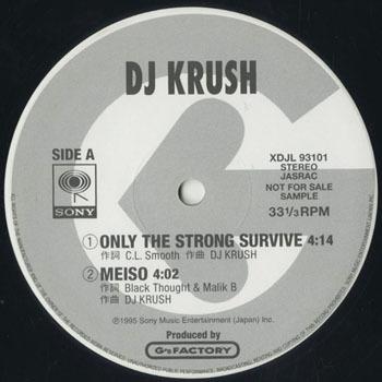 DJ KRUSH Meiso EP_20200518