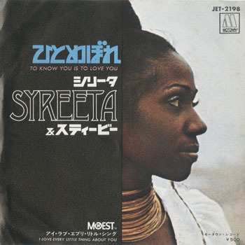 SYREETA I Love Every Little Thing About You_20200601