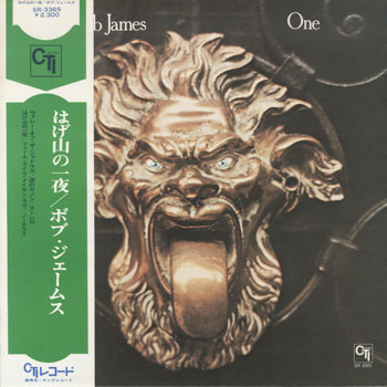 BOB JAMES ボブジェームス One はげ山の一夜_20201010