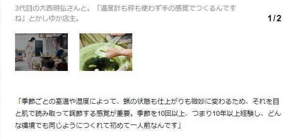 200411_19.jpg