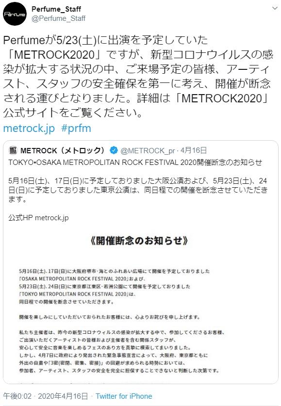 200510_02.jpg