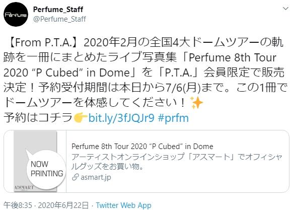 200623_05.jpg