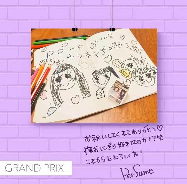 200708_13.jpg
