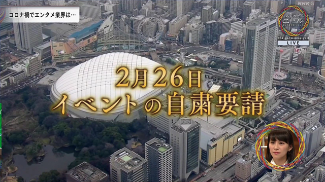 200711_02.jpg