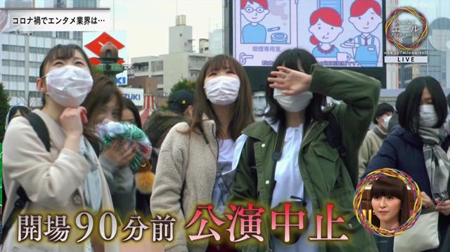 200711_03.jpg