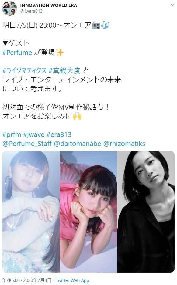 200712_23.jpg
