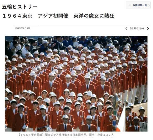 200803_03.jpg