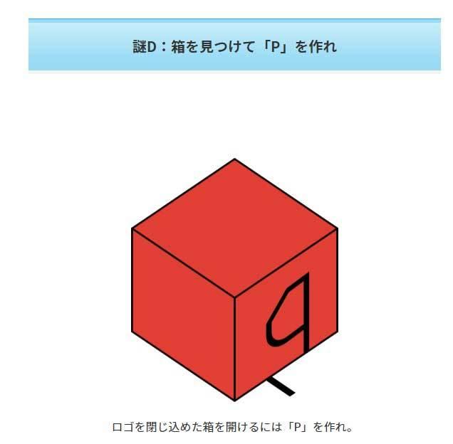 200806_20.jpg