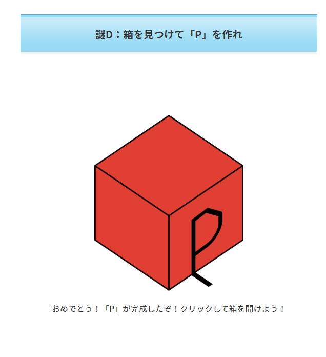 200806_22.jpg