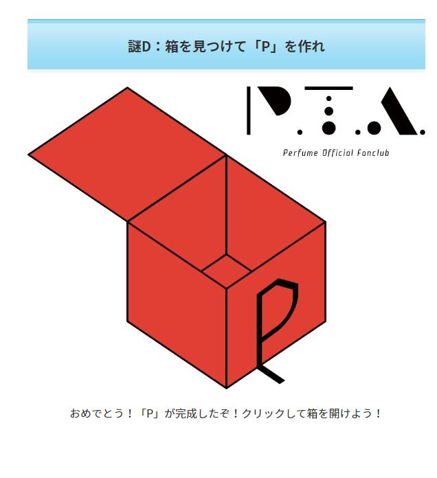 200806_23.jpg