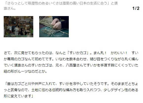 200818_07.jpg