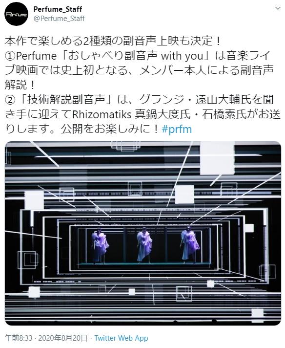 200822_01.jpg