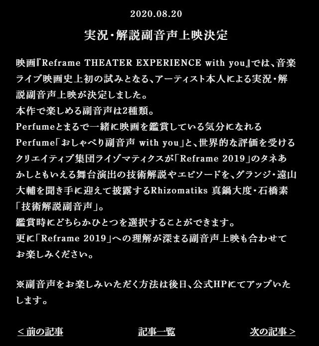 200822_10.jpg