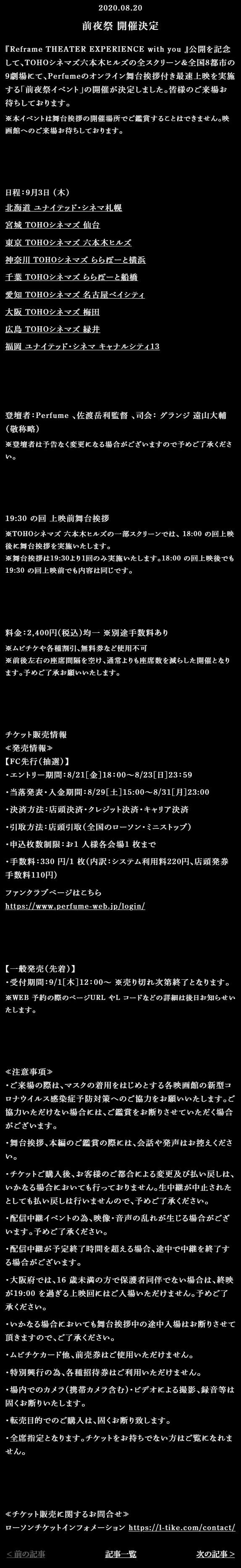 200822_11.jpg
