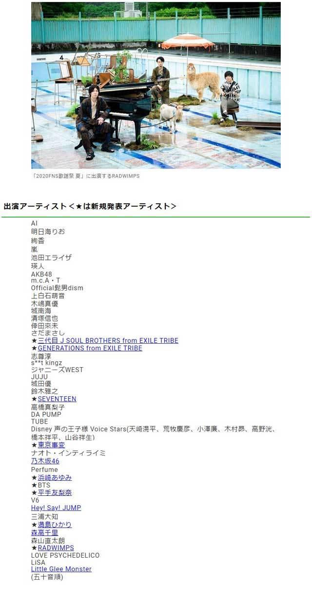 200823_03.jpg