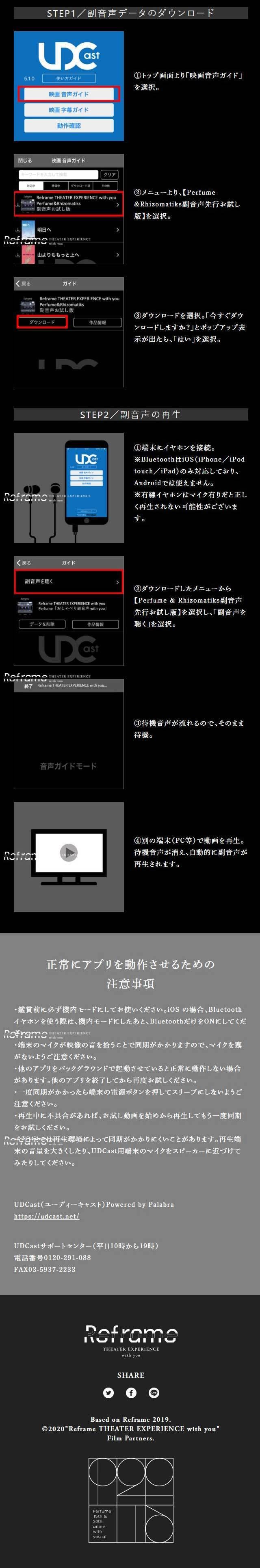 200902_02.jpg