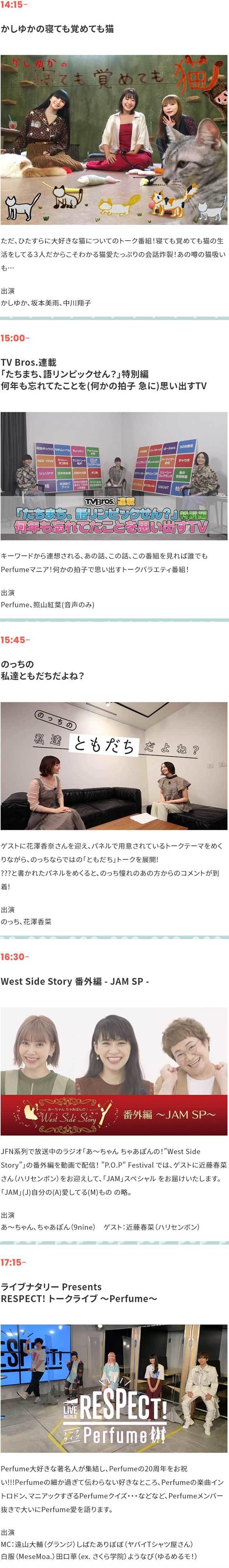 200917_02.jpg