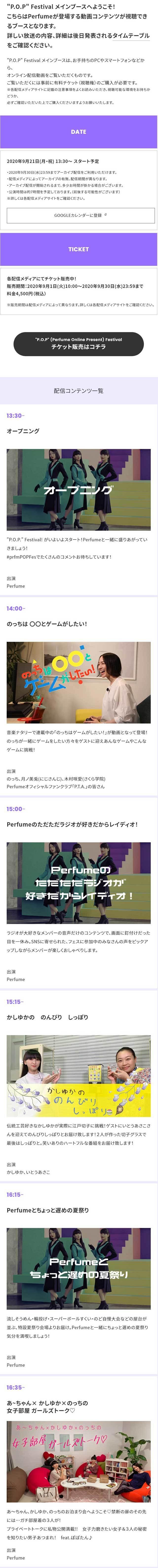 200917_04.jpg