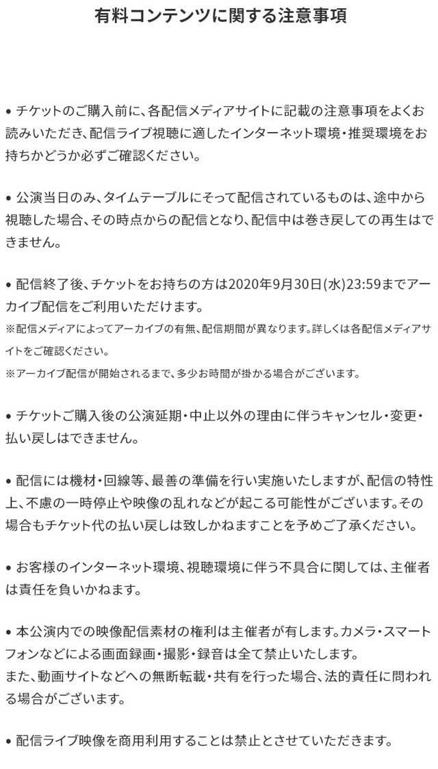 200917_06.jpg