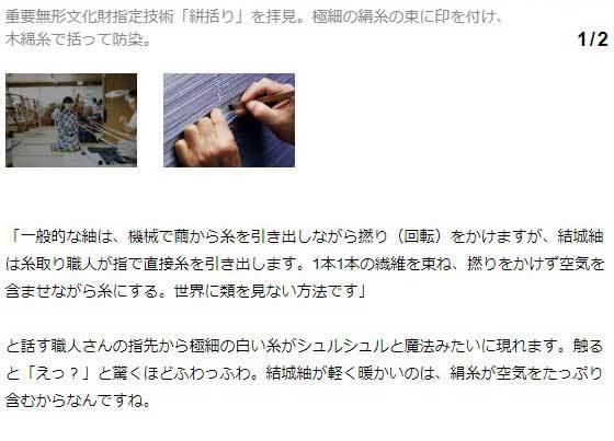 201113_19.jpg