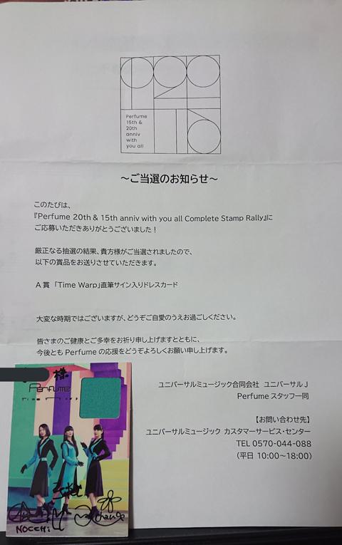 201214_02.jpg