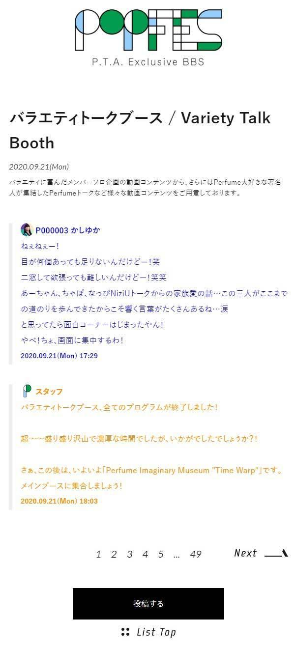 210108_02.jpg