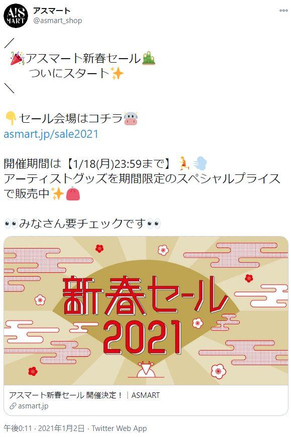 210111_27.jpg
