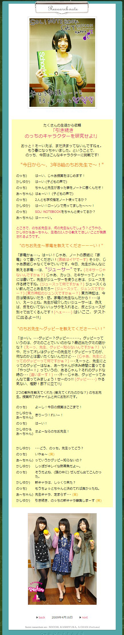 210318_01.jpg