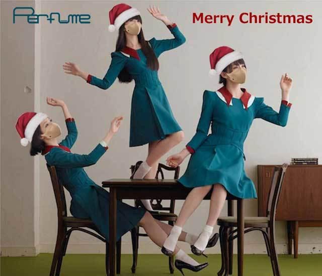 Perfume-Christmas2020.jpg