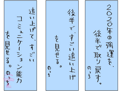SOL200706_04.jpg