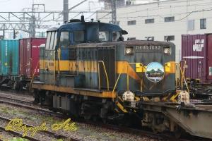DE10-1082