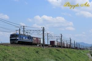 5071レ(=EF210-309牽引)