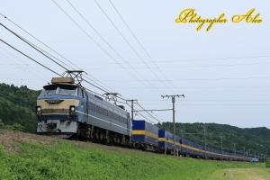 2059レ(=EF66-27牽引)「カンガルーライナーSS60」