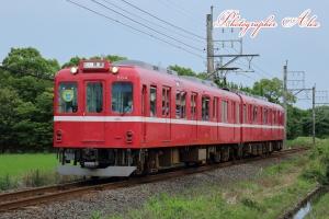 養老鉄道 D04編成