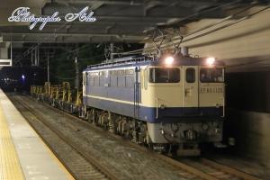 工9381レ(=EF65-1135牽引)