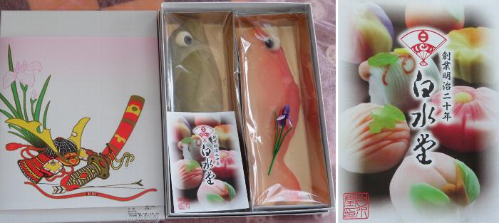 20210422鯉菓子2