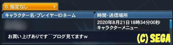 2020@1859_convert_20200822002835.jpg