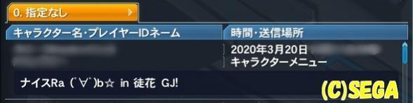2020@606_convert_20200320230938.jpg