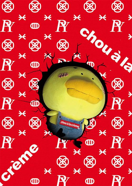 piyori_parody02.jpg