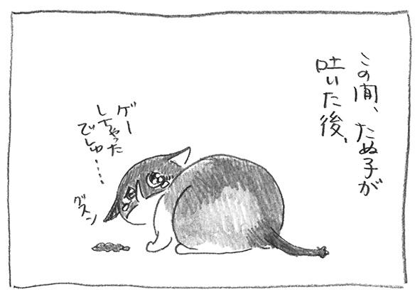 1-0401グスン