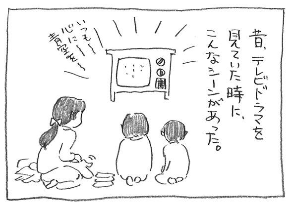 1-0404昔のドラマ