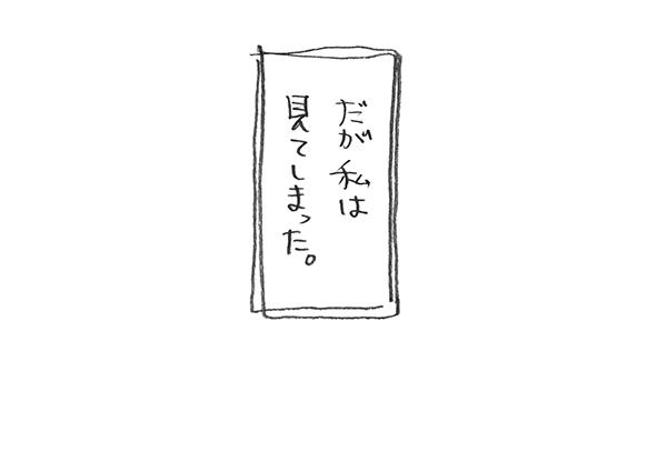 5-0412だが