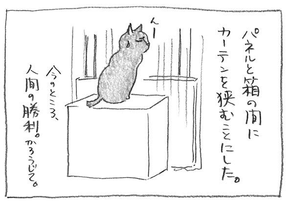 8-0412カーテン