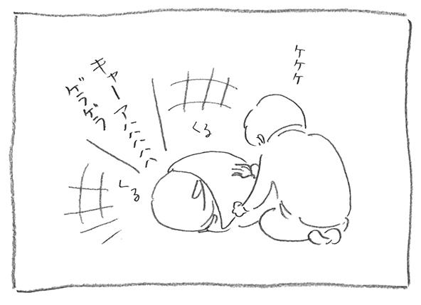 5-0413ケケケ