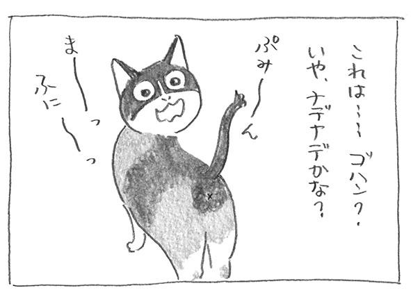 2-0415訴え