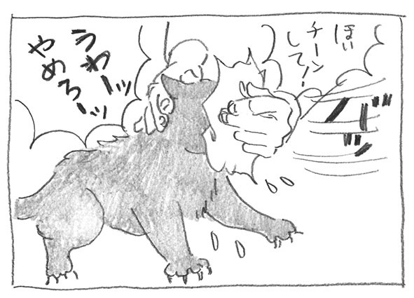 3-0416いきなり