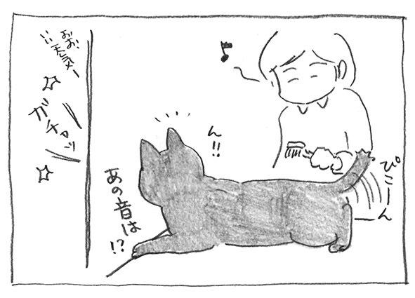 5-0418あの音