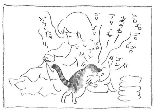 4-0420あのね〜